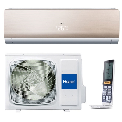 Изображение №1 - Инверторная сплит-система Haier AS12NS4ERA-G / 1U12BS3ERA